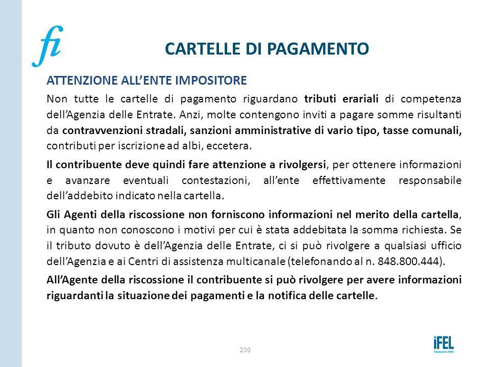 CARTELLE DI PAGAMENTO ATTENZIONE ALL'ENTE IMPOSITORE