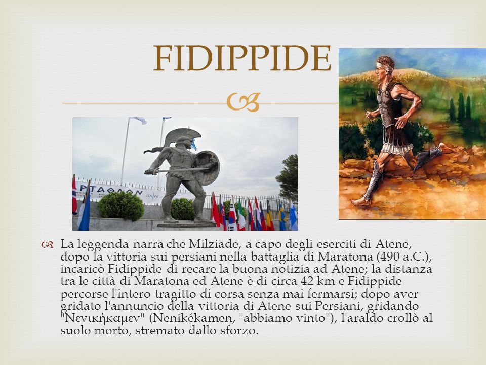 FIDIPPIDE