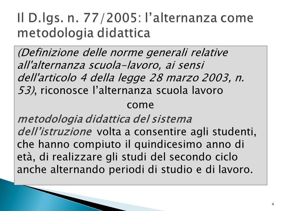 Il D.lgs. n. 77/2005: l'alternanza come metodologia didattica