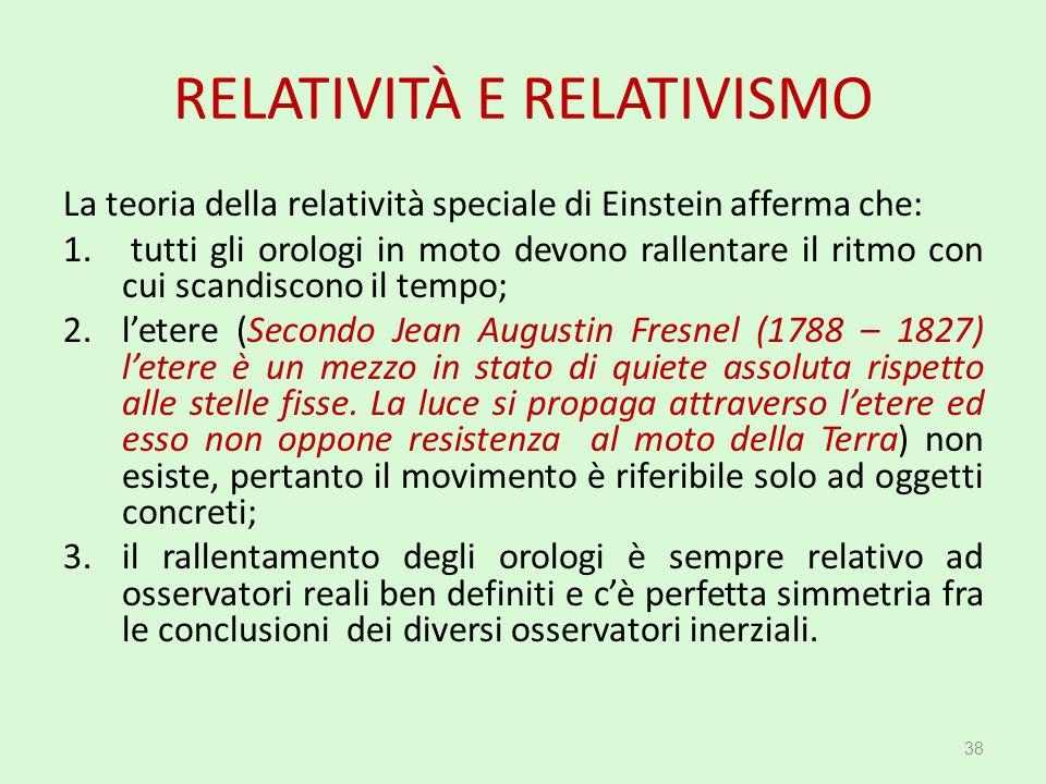 RELATIVITÀ E RELATIVISMO
