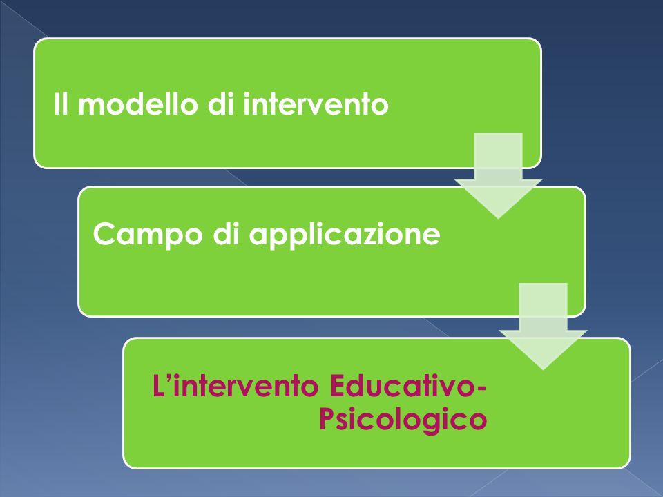 Il modello di intervento