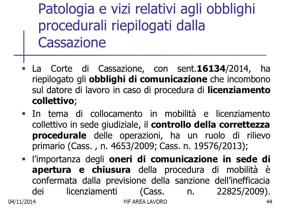 Patologia e vizi relativi agli obblighi procedurali riepilogati dalla Cassazione