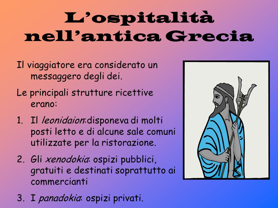 L'ospitalità nell'antica Grecia