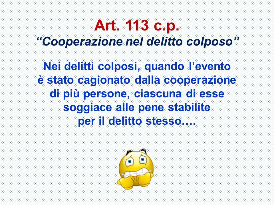 Art. 113 c.p. Cooperazione nel delitto colposo