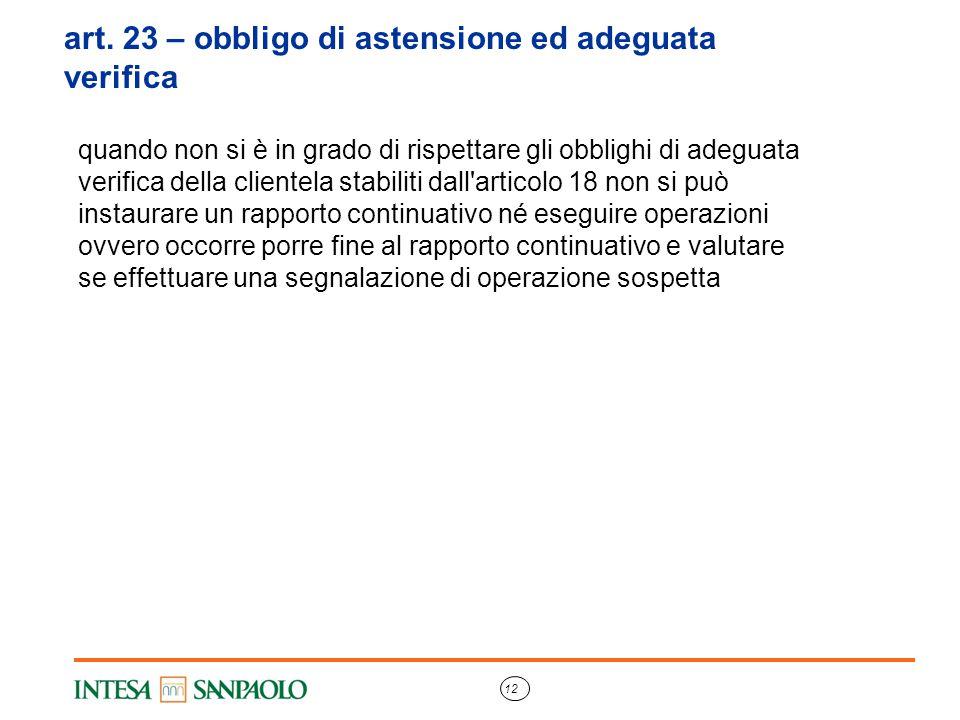 art. 23 – obbligo di astensione ed adeguata verifica