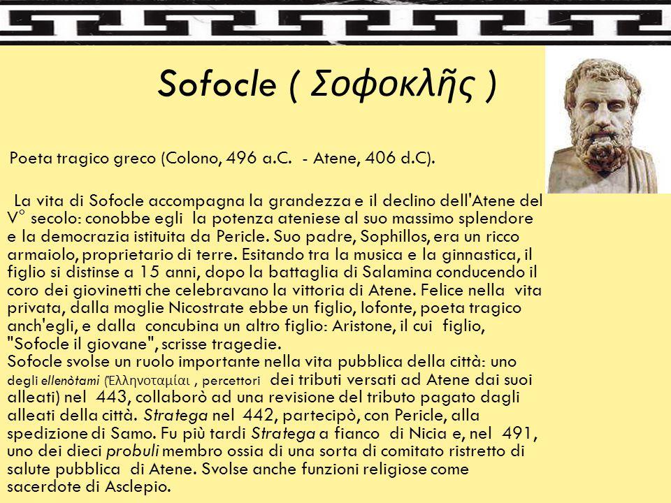 Sofocle ( Σοϕοκλῆς )