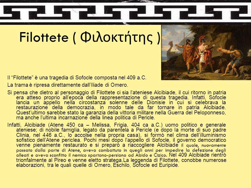 Filottete ( Φιλοκτήτης )