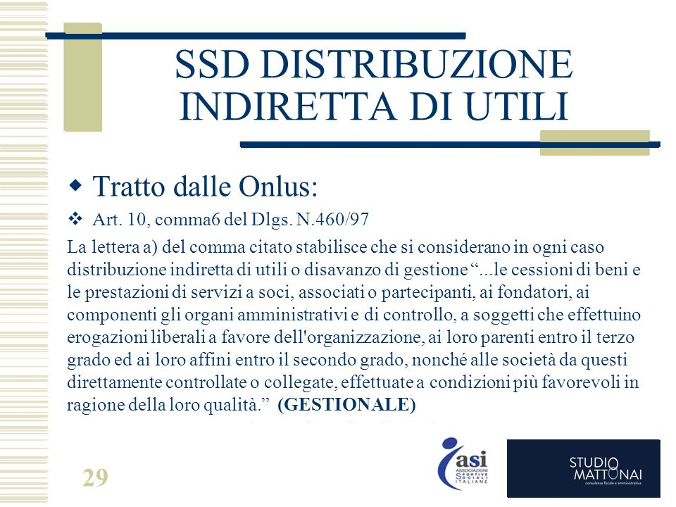 SSD DISTRIBUZIONE INDIRETTA DI UTILI