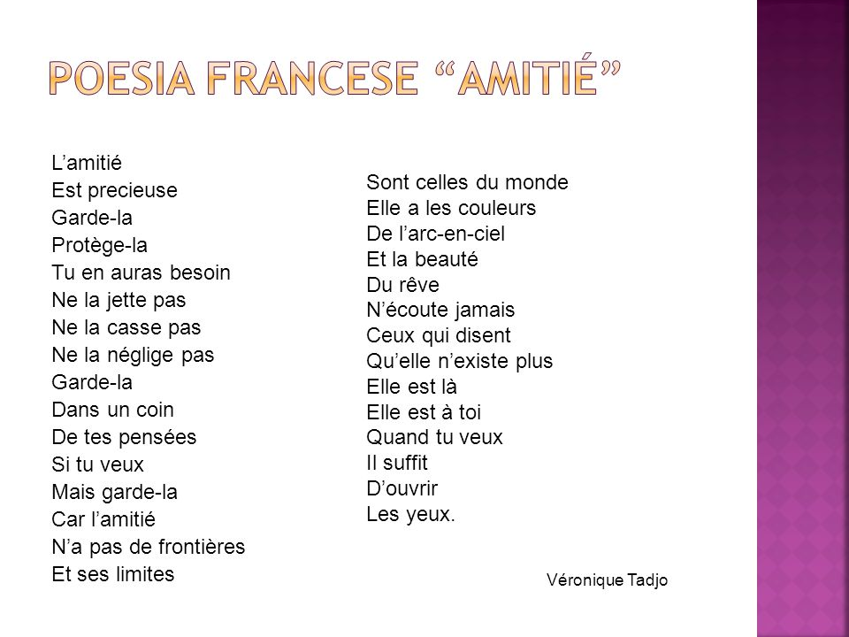 Poesia francese aMITIé