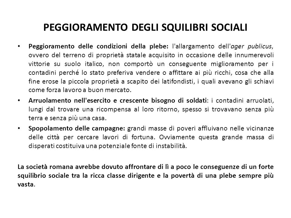 PEGGIORAMENTO DEGLI SQUILIBRI SOCIALI