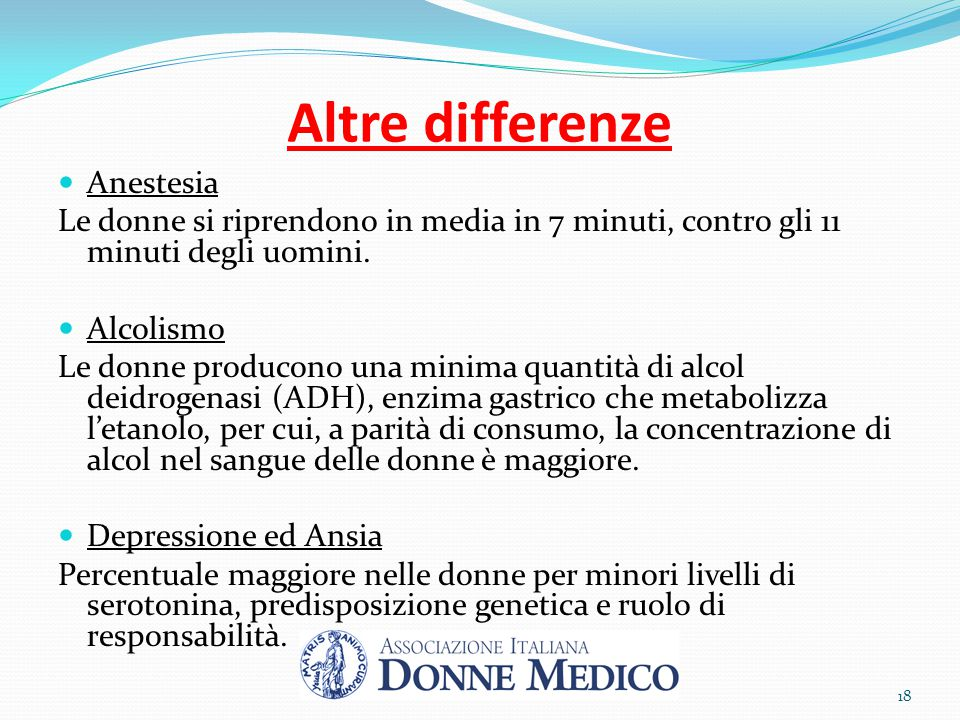 Altre differenze Anestesia