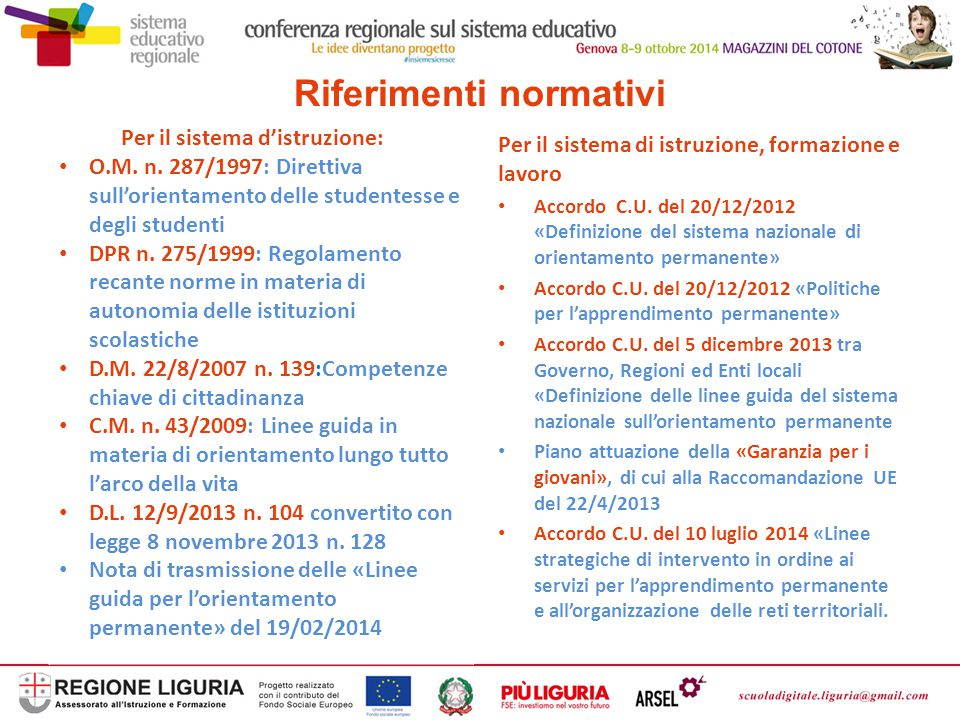 Riferimenti normativi