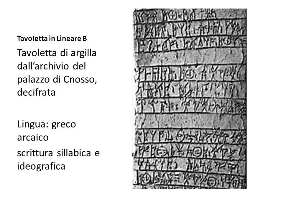 Tavoletta di argilla dall'archivio del palazzo di Cnosso, decifrata