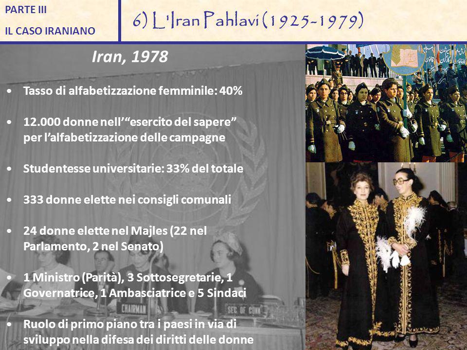 6) L Iran Pahlavi (1925-1979) Iran, 1978