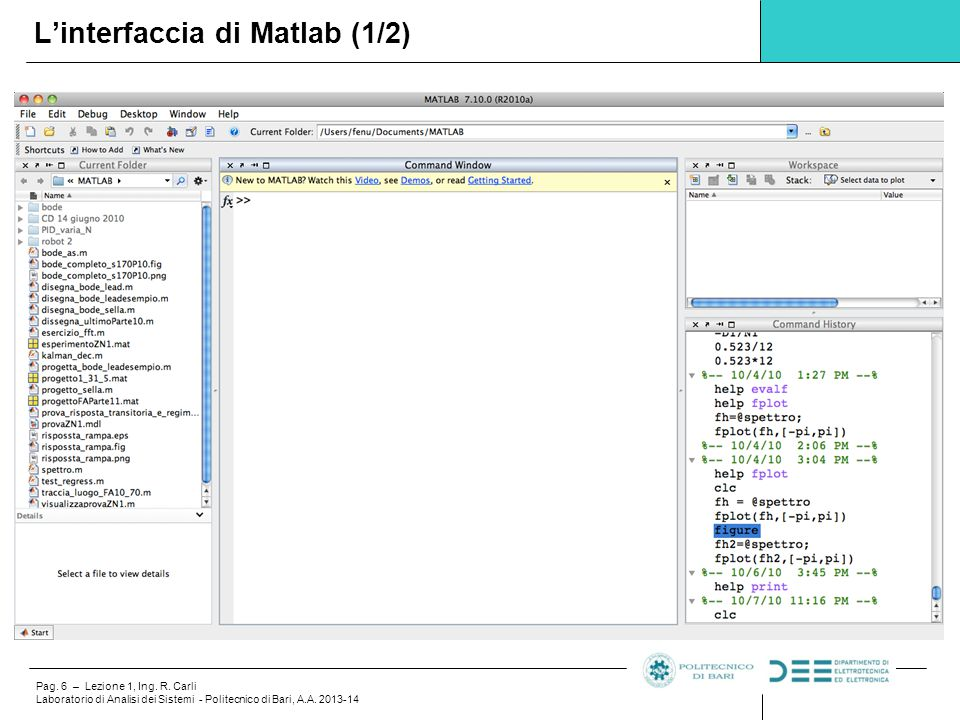 L'interfaccia di Matlab (1/2)