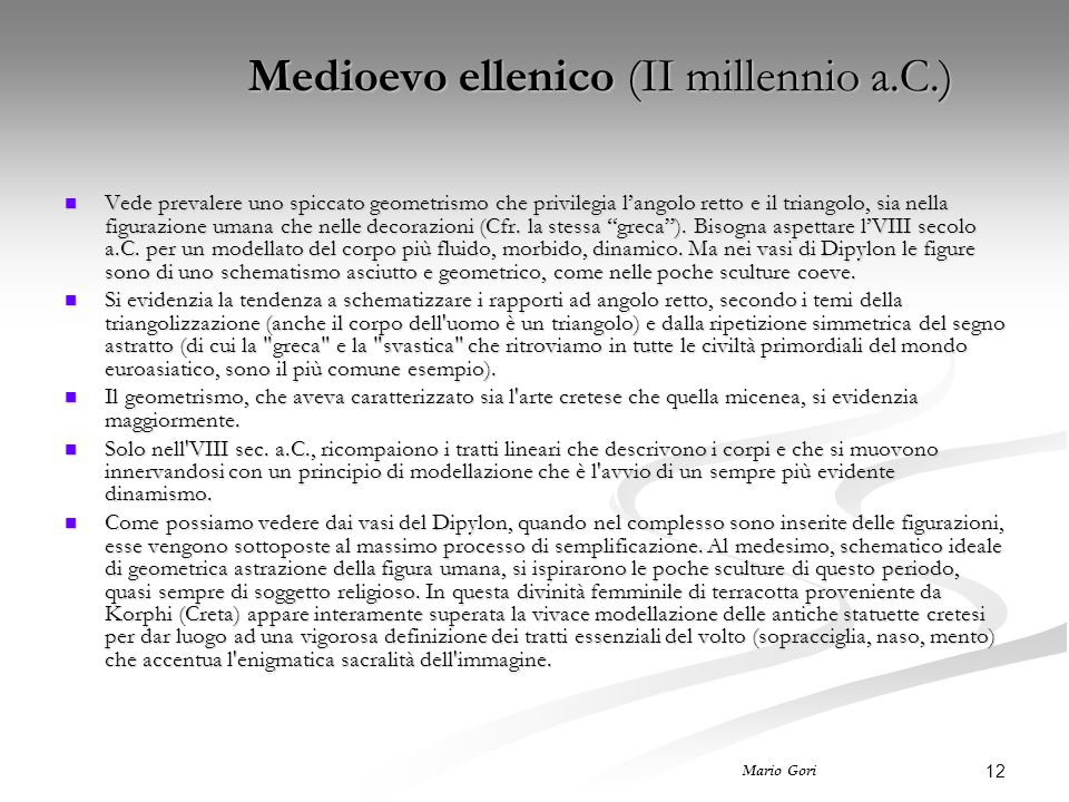 Medioevo ellenico (II millennio a.C.)