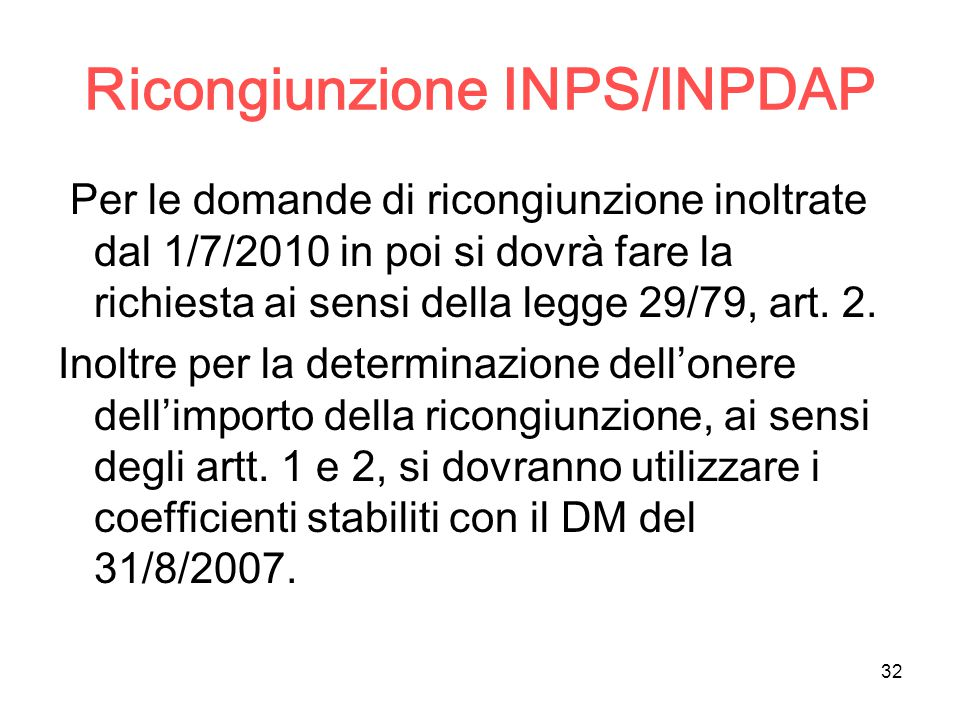 Ricongiunzione INPS/INPDAP