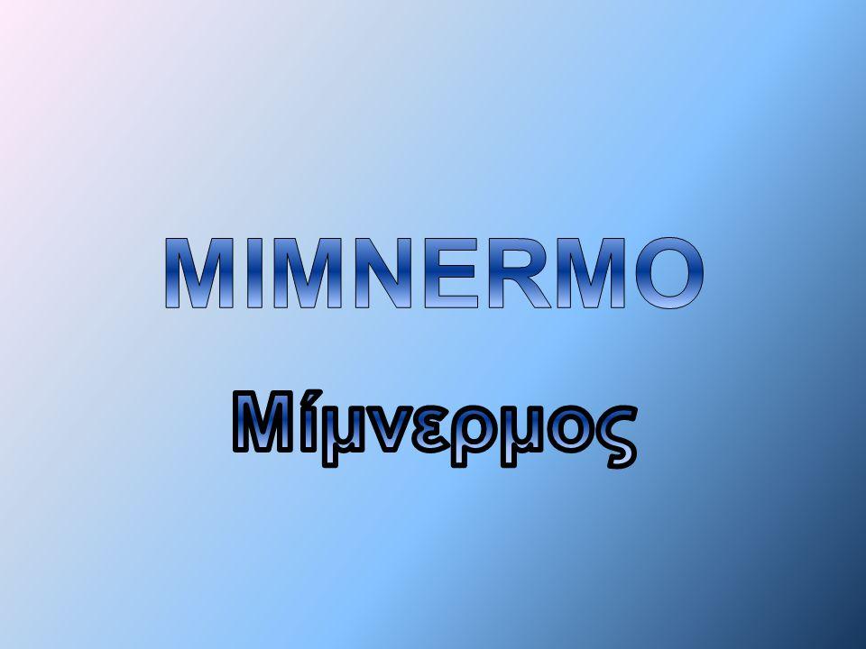 MIMNERMO Μίμνερμος