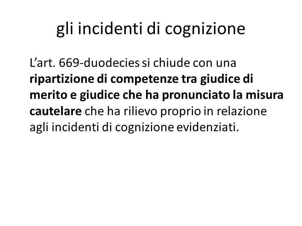 gli incidenti di cognizione