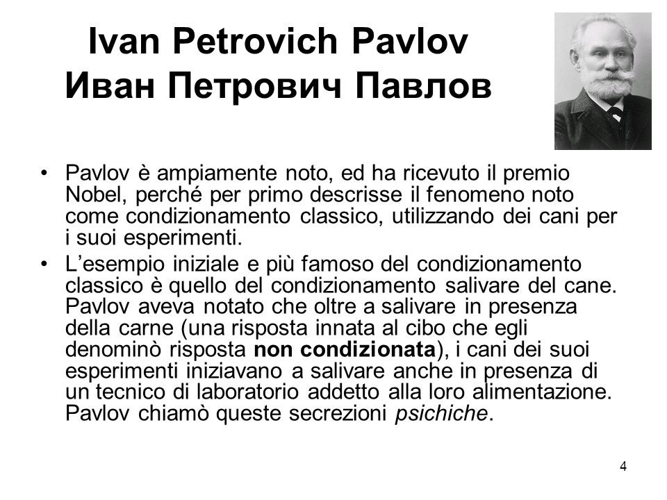 Ivan Petrovich Pavlov Иван Петрович Павлов