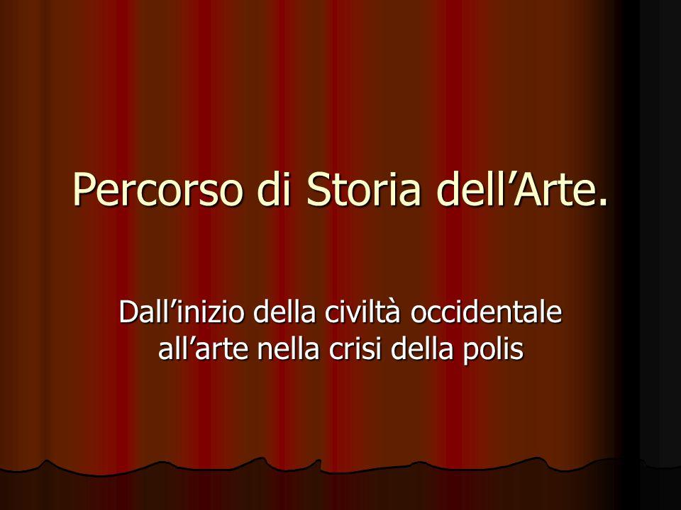Percorso di Storia dell'Arte.
