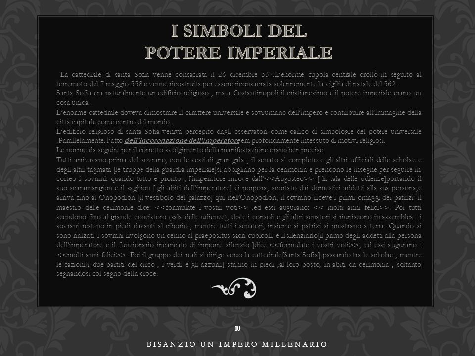 I SIMBOLI DEL POTERE IMPERIALE