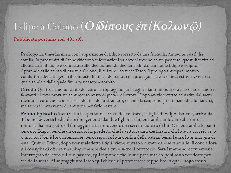 Edipo a Colono (Oἰδίπoυς ἐπὶ Κολωνῷ)