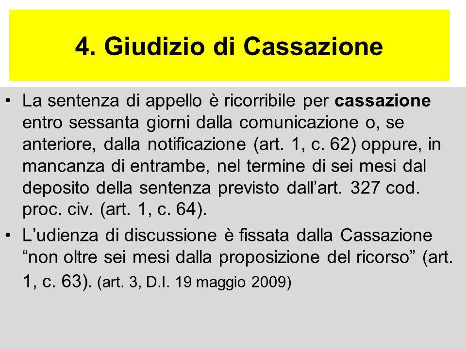 4. Giudizio di Cassazione