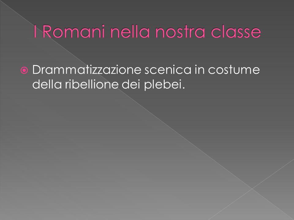 I Romani nella nostra classe