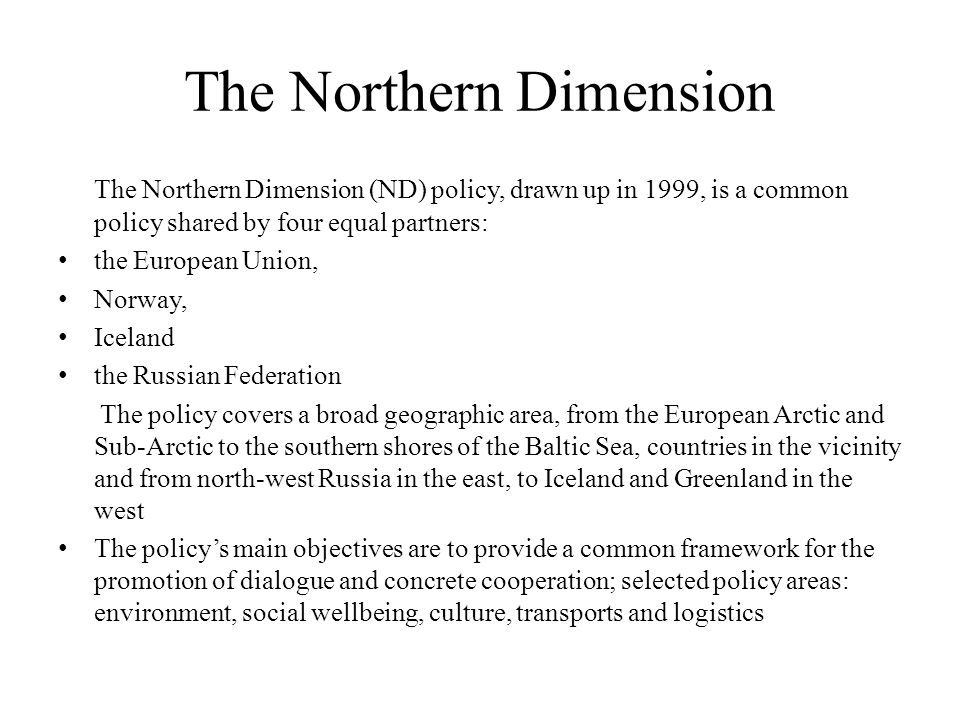 The Northern Dimension