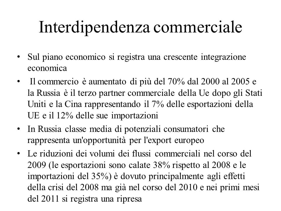 Interdipendenza commerciale