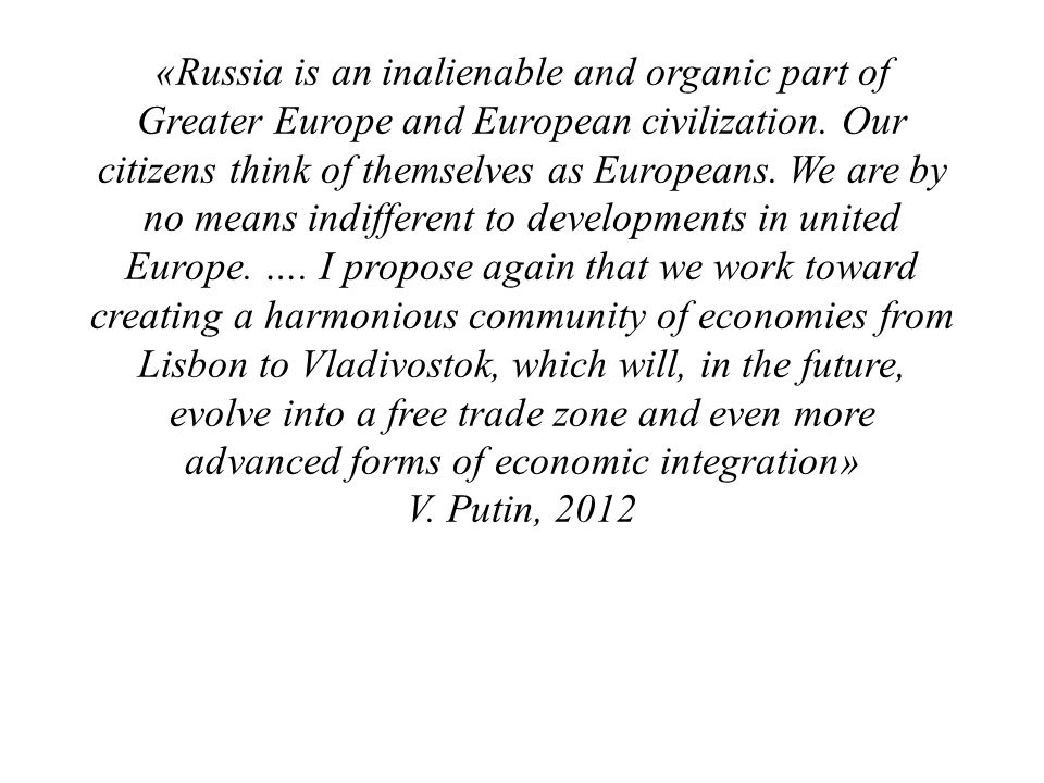 «Russia is an inalienable and organic part of Greater Europe and European civilization.