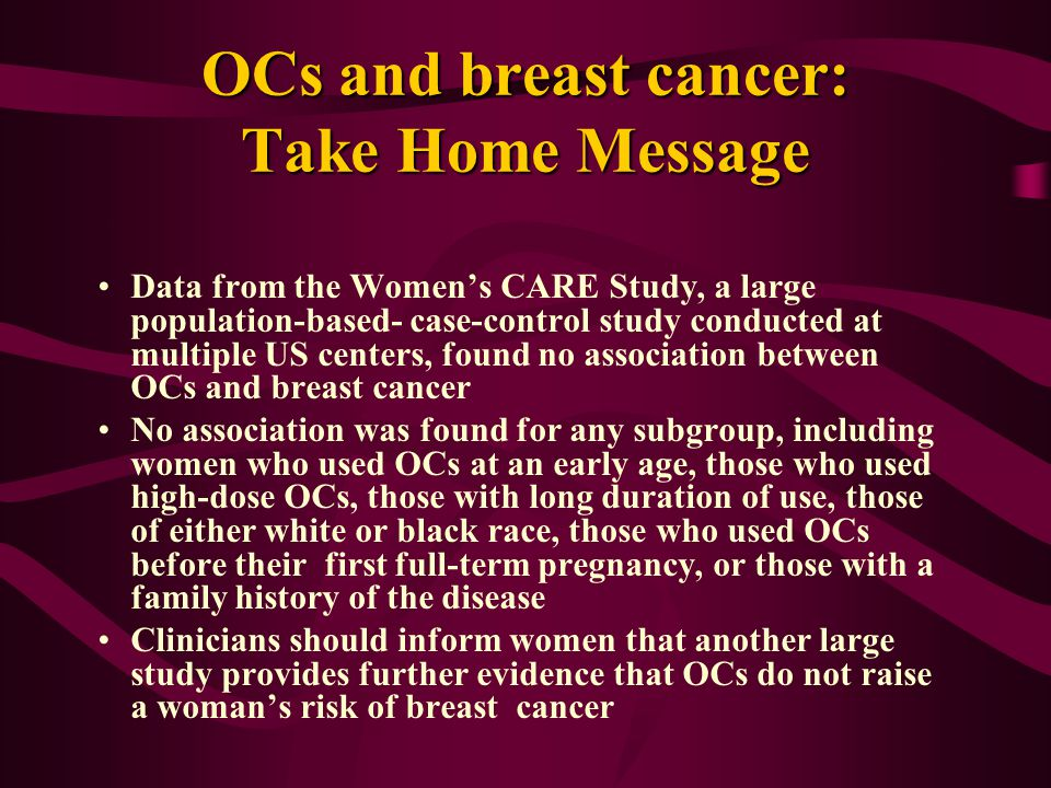 OCs and breast cancer: Take Home Message