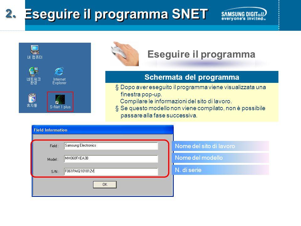 Schermata del programma
