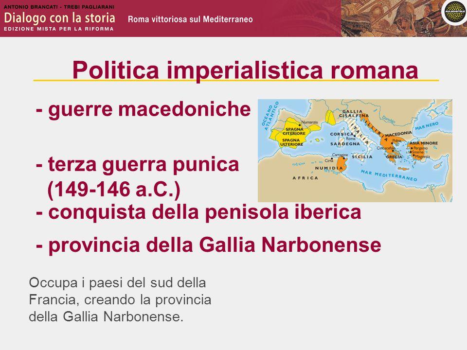 Politica imperialistica romana
