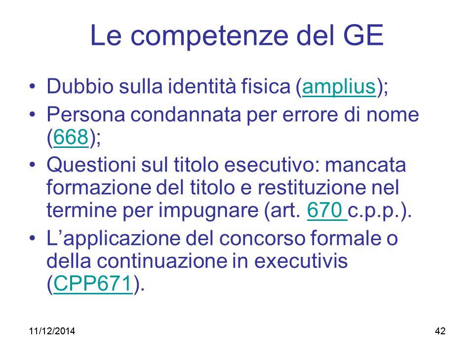 Le competenze del GE Dubbio sulla identità fisica (amplius);