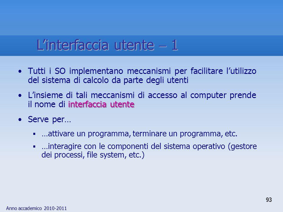 L'interfaccia utente  1