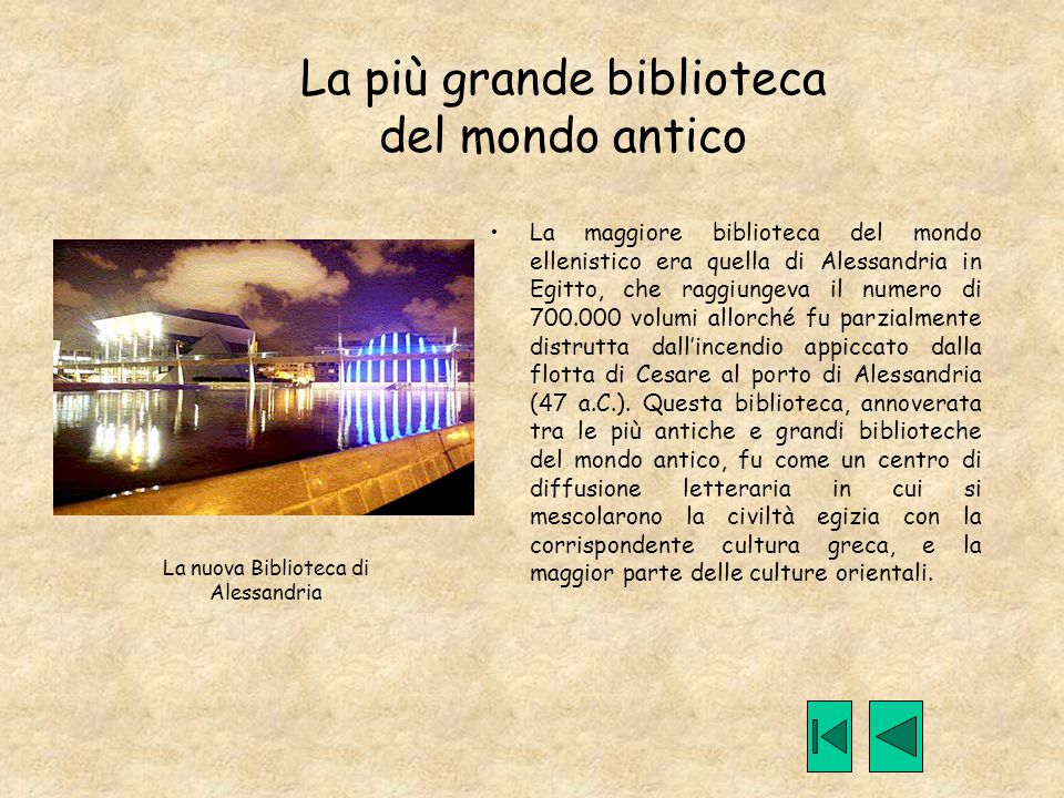 La più grande biblioteca del mondo antico