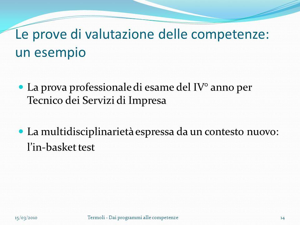 Le prove di valutazione delle competenze: un esempio