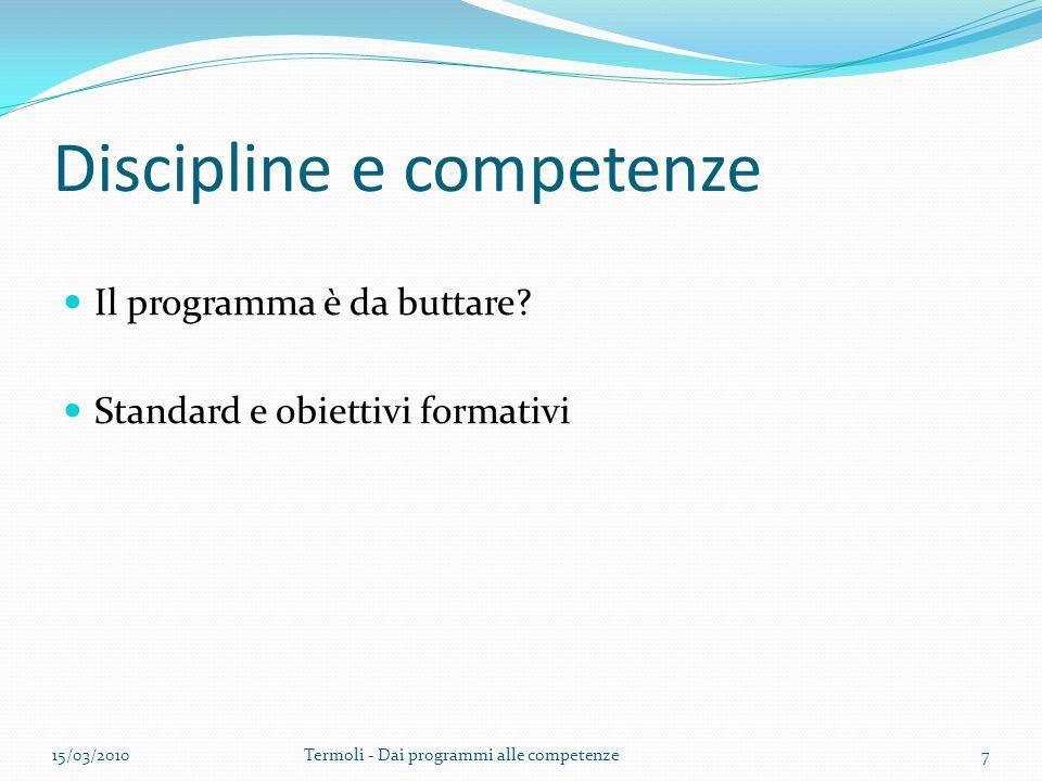 Discipline e competenze