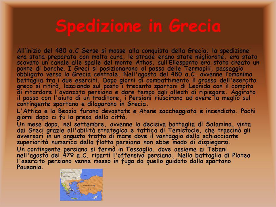 Spedizione in Grecia