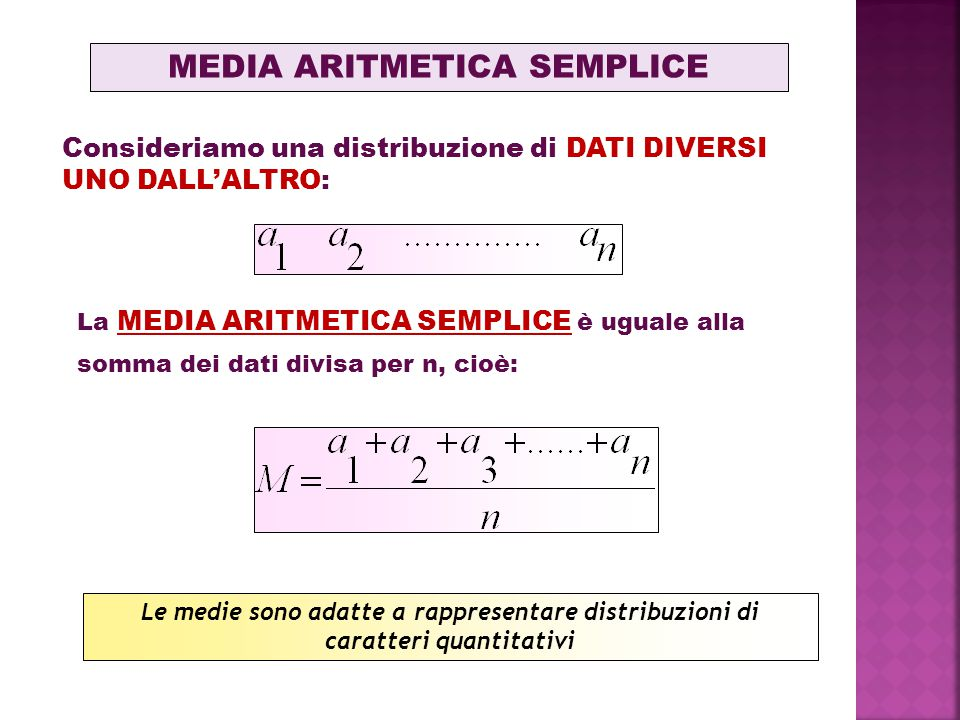 MEDIA ARITMETICA SEMPLICE