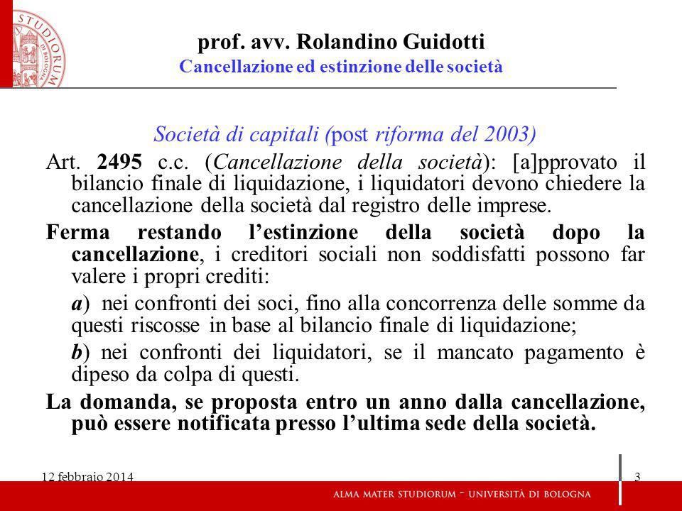 Società di capitali (post riforma del 2003)