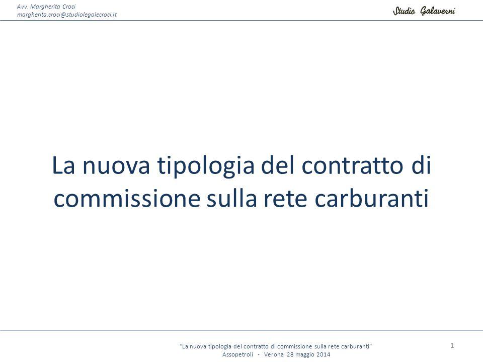 La nuova tipologia del contratto di commissione sulla rete carburanti
