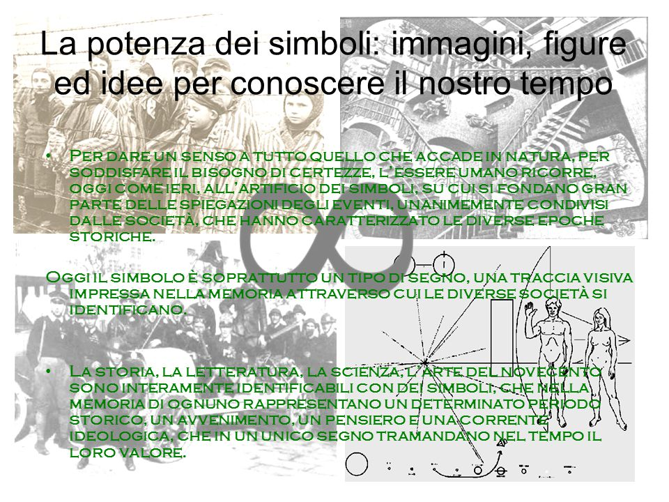 La potenza dei simboli: immagini, figure ed idee per conoscere il nostro tempo