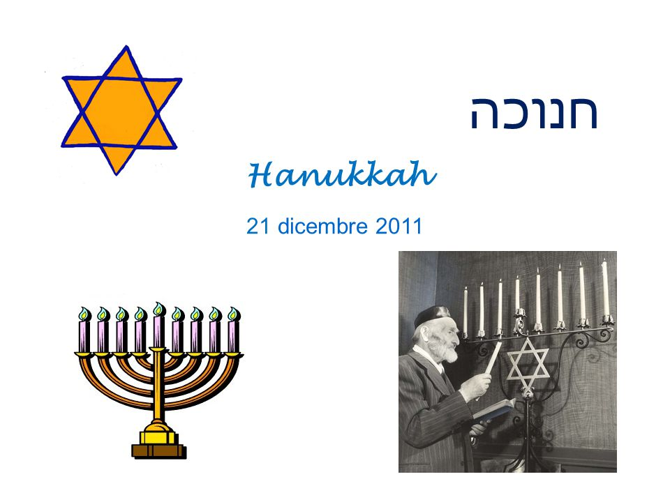 חנוכה Hanukkah 21 dicembre 2011 14