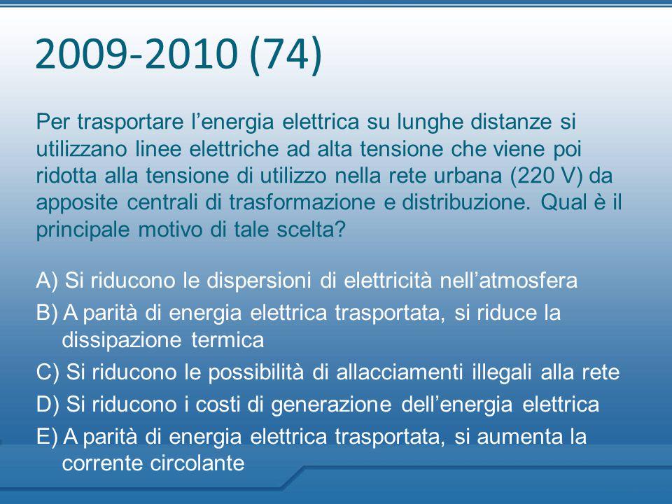 2009-2010 (74)