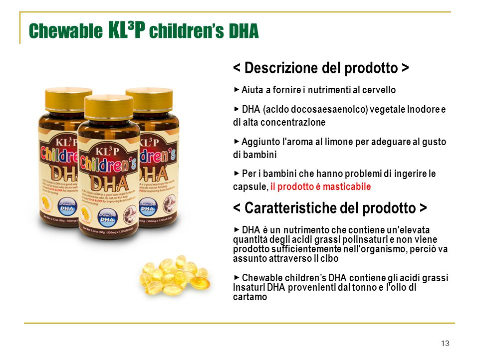 Chewable KL³P children's DHA