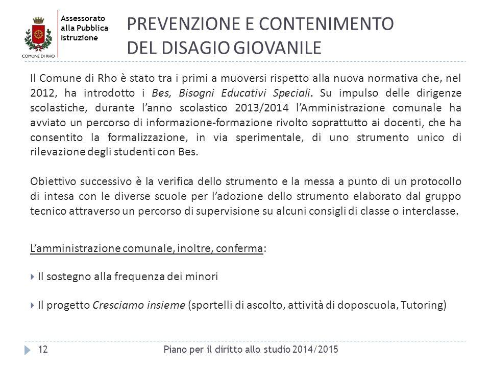 PREVENZIONE E CONTENIMENTO DEL DISAGIO GIOVANILE