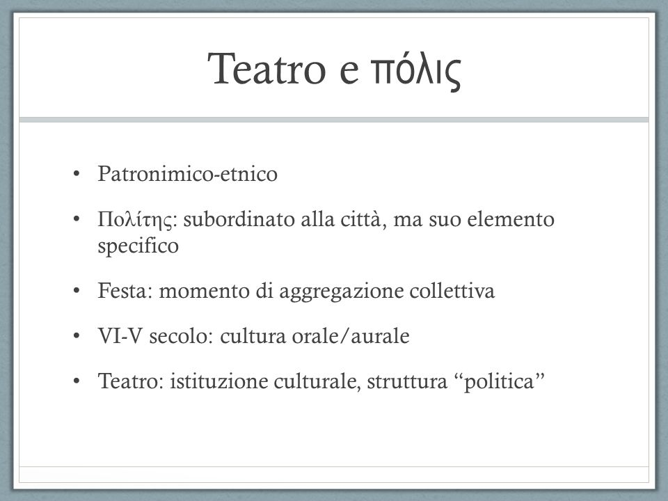 Teatro e πόλις Patronimico-etnico